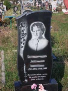 Памятник на могилу, Помнивек