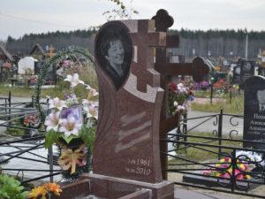 Памятник вертикальный №15 |
