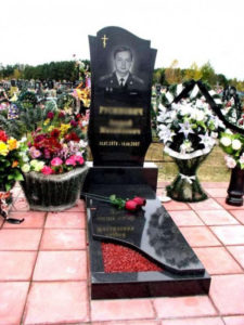 Памятник на могилу вертикальный с надгробием
